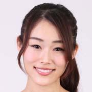 谷口 莉緒